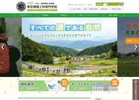 Tce.ac.jp thumbnail