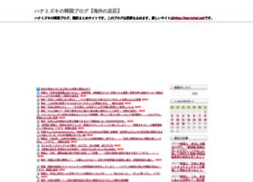 Tchal.net thumbnail