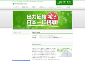 Tcic-japan.net thumbnail