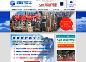 Tcijapan.co.jp thumbnail