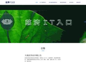 Tcit.tzuchi.net thumbnail