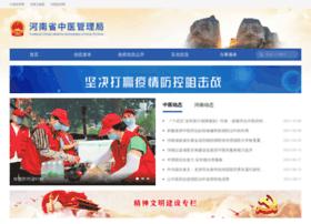 Tcm.gov.cn thumbnail
