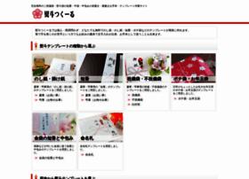 Tcool.jp thumbnail