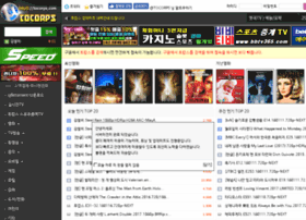 Tcorea.com thumbnail