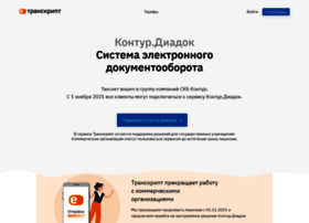Tcrypt.ru thumbnail