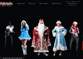 Td-karnaval.ru thumbnail