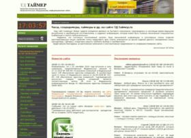 Td-timer.ru thumbnail
