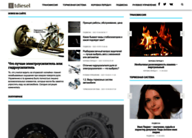 Tdiesel.ru thumbnail