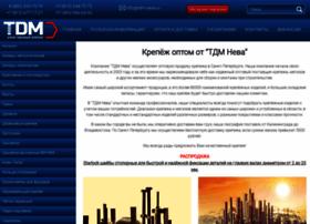 Tdm-neva.ru thumbnail