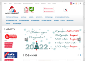 Tdpra.ru thumbnail