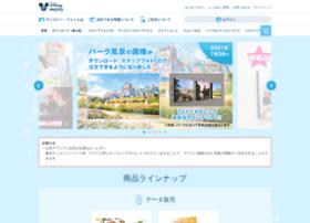 Tdronlinephoto.jp thumbnail