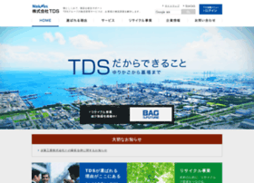 Tds-group.co.jp thumbnail