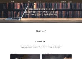 Tds-ltd.co.jp thumbnail