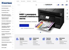 Tdsystem.ru thumbnail