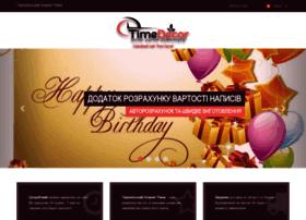 Te.org.ua thumbnail