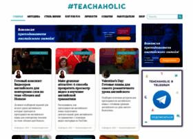 Teachaholic.pro thumbnail