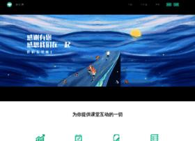 Teachermate.com.cn thumbnail