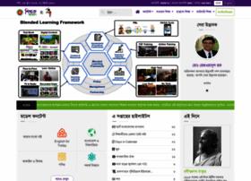 Teachers.gov.bd thumbnail