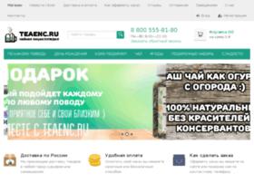 Teaenc.ru thumbnail