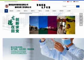 Tealover.net thumbnail