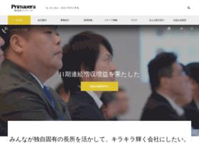 Team-prima.jp thumbnail
