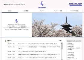 Teamcj.co.jp thumbnail