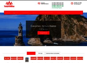 Teamhike.ru thumbnail