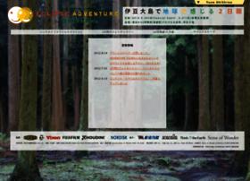 Teamohshima.jp thumbnail