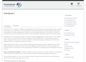 Teamspeak-ru.ru thumbnail