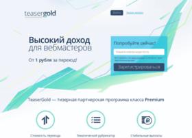 Teasergold.ru thumbnail