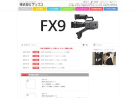 Tec-s.jp thumbnail