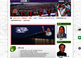 Techedu.gov.bd thumbnail