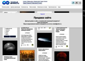 Techeniya.ru thumbnail