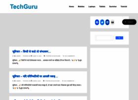 Techgurulive.info thumbnail