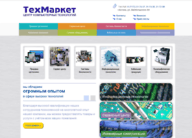Techmarket.kz thumbnail