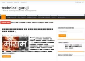 Technical-guruji.in thumbnail