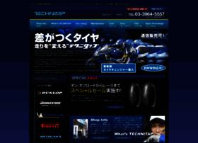 Technitap.co.jp thumbnail