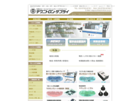 Technitron.co.jp thumbnail