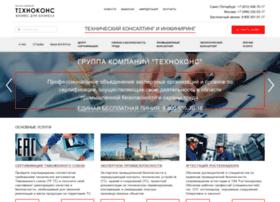 Technoconsgroup.ru thumbnail