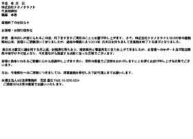 Technocraft.co.jp thumbnail