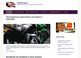 Technocup.ru thumbnail
