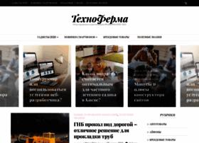 Technoferma.com.ua thumbnail