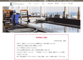 Technotower.jp thumbnail