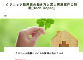 Techoops.com thumbnail