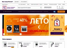 Techport.ru thumbnail