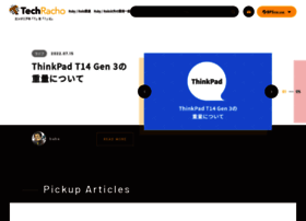 Techracho.bpsinc.jp thumbnail