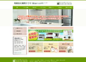 Techse.jp thumbnail