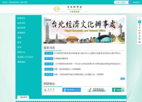 Teco.org.hk thumbnail