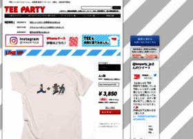 Teeparty.jp thumbnail