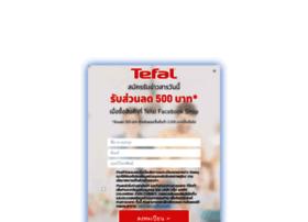 Tefal.co.th thumbnail